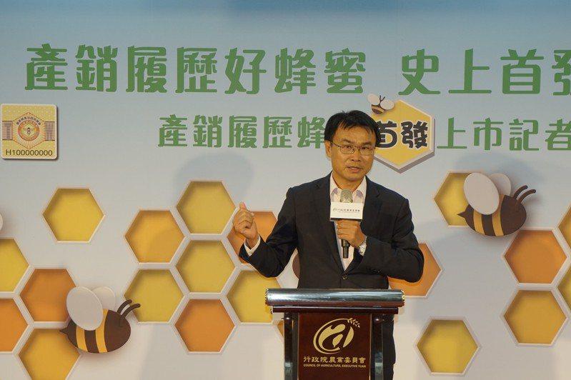 農委會主委陳吉仲宣布我國首批履歷蜂蜜正式上市販售。圖/農委會提供