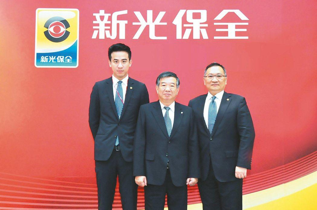 新光保全副董事長吳昕東(左起)、董事長林伯峰、總經理洪國超。 新光保全/提供