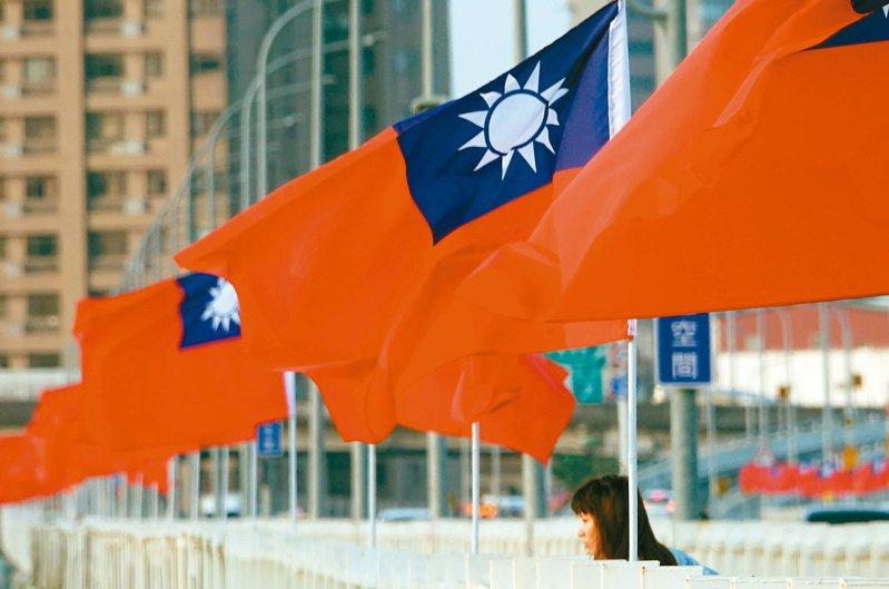 政大選研中心日前發布民調,台灣民眾的「台灣人」認同感創歷史新高。 圖/聯合報系資料照片