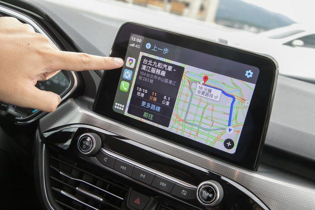 8吋懸浮式全彩觸控螢幕,支援Apple CarPlay及Android Auto...