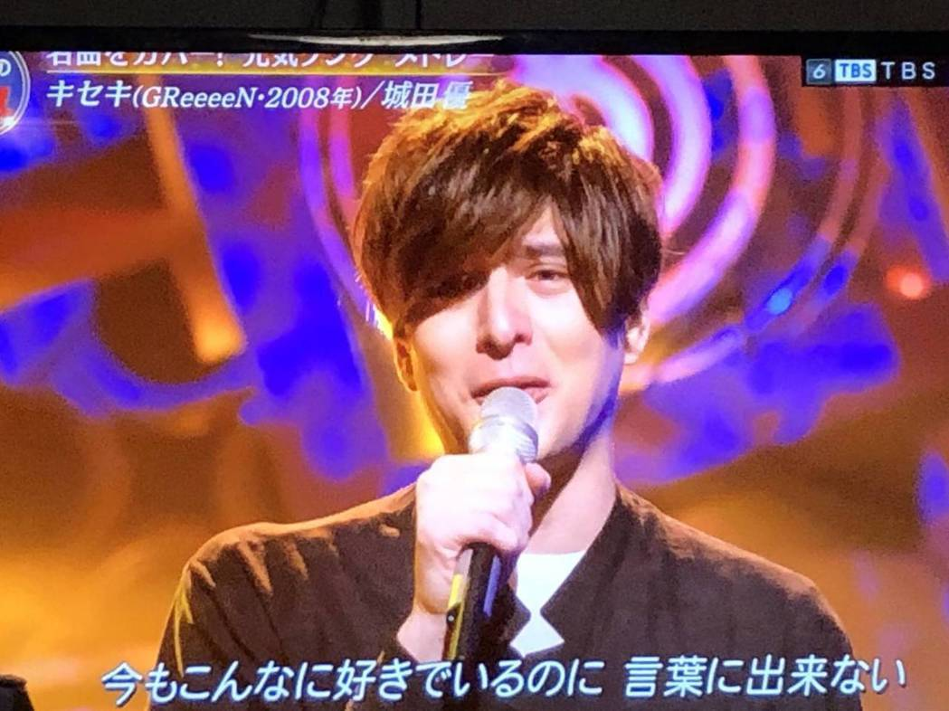 城田優在演唱時哭紅雙眼。圖/摘自推特