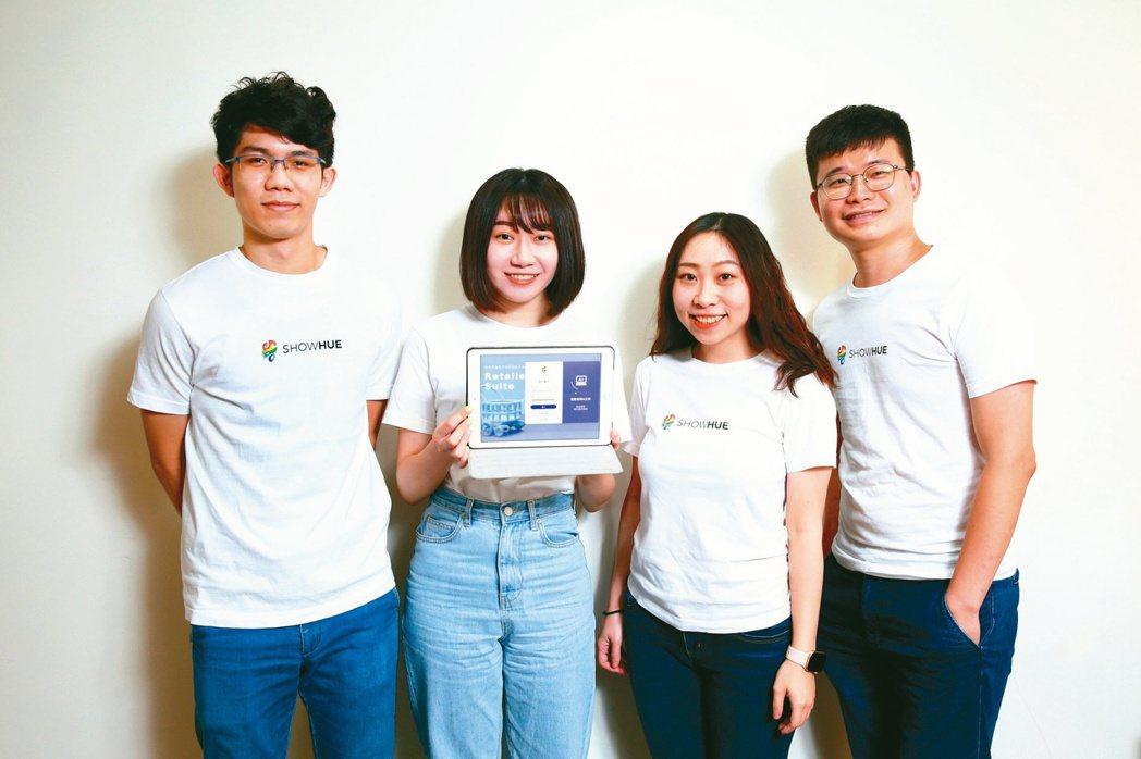 選優科技執行長劉憶涵(右二)與團隊。記者蘇健忠/攝影