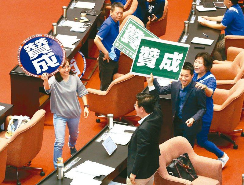 立法院臨時會,民進黨利用多數優勢通過法案。圖/聯合報系資料照片