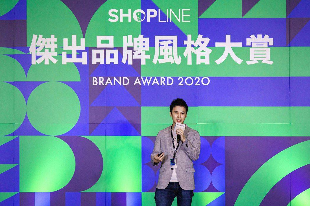 SHOPLINE 台灣總經理陳少勤表示,首屆 2020 傑出品牌風格大賞吸引超過...