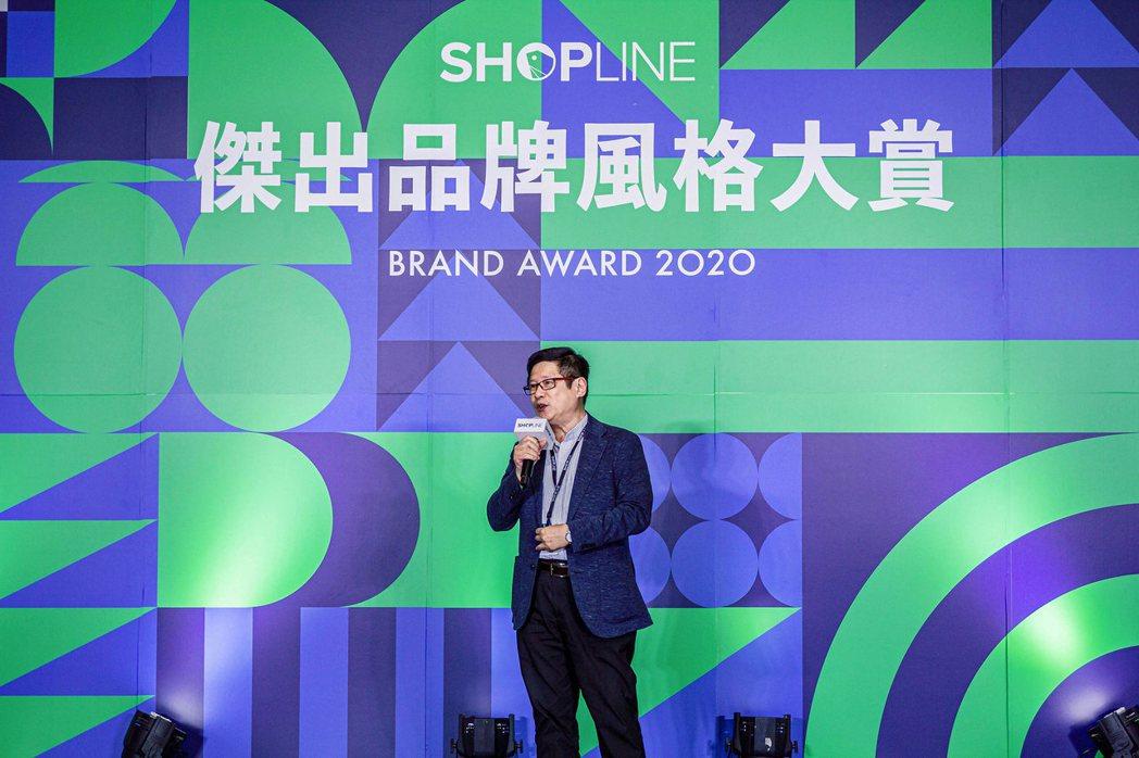 台北市產發局局長林崇傑出席致詞,指出SHOPLINE 提供讓店家參與及交流到平台...