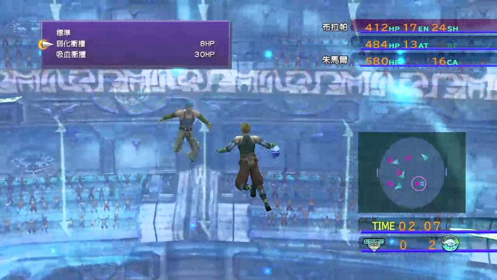 水鬥球是 FFX 裡面一項具有深度玩法的小遊戲。