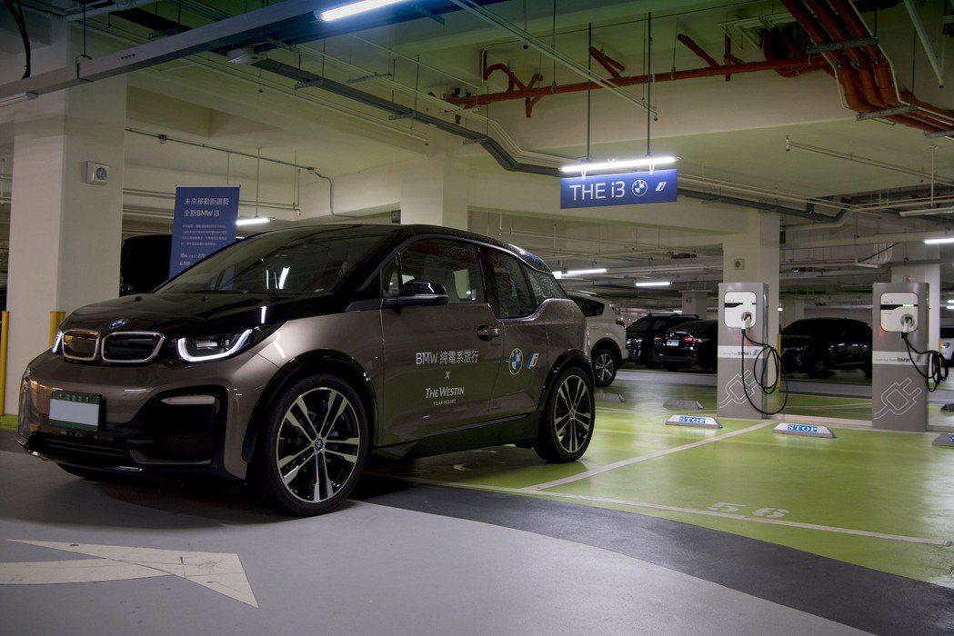 宜蘭力麗威斯汀設有電動車充電樁供入住旅客使用。 圖/力麗威斯汀提供