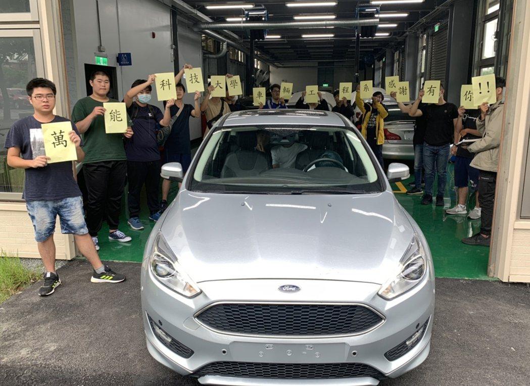 福特六和汽車秉持著永續發展的精神投入技職教育,攜手在地Ford經銷商夥伴福祐汽車...