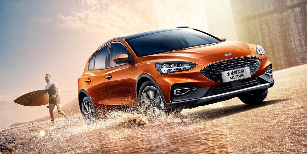Ford Focus Active將是品牌國產跨界休旅解答。 摘自長安福特官網