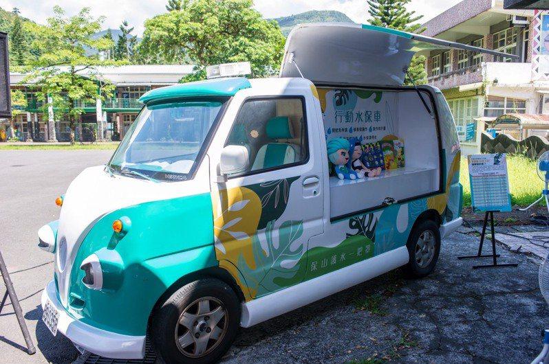宜蘭第一輛以胖卡車改造的「行動水保車」,即日起與專業團隊在偏鄉提供駐點服務,行動水保車也有水保彈珠台,從遊戲中認識水保。圖/縣府提供