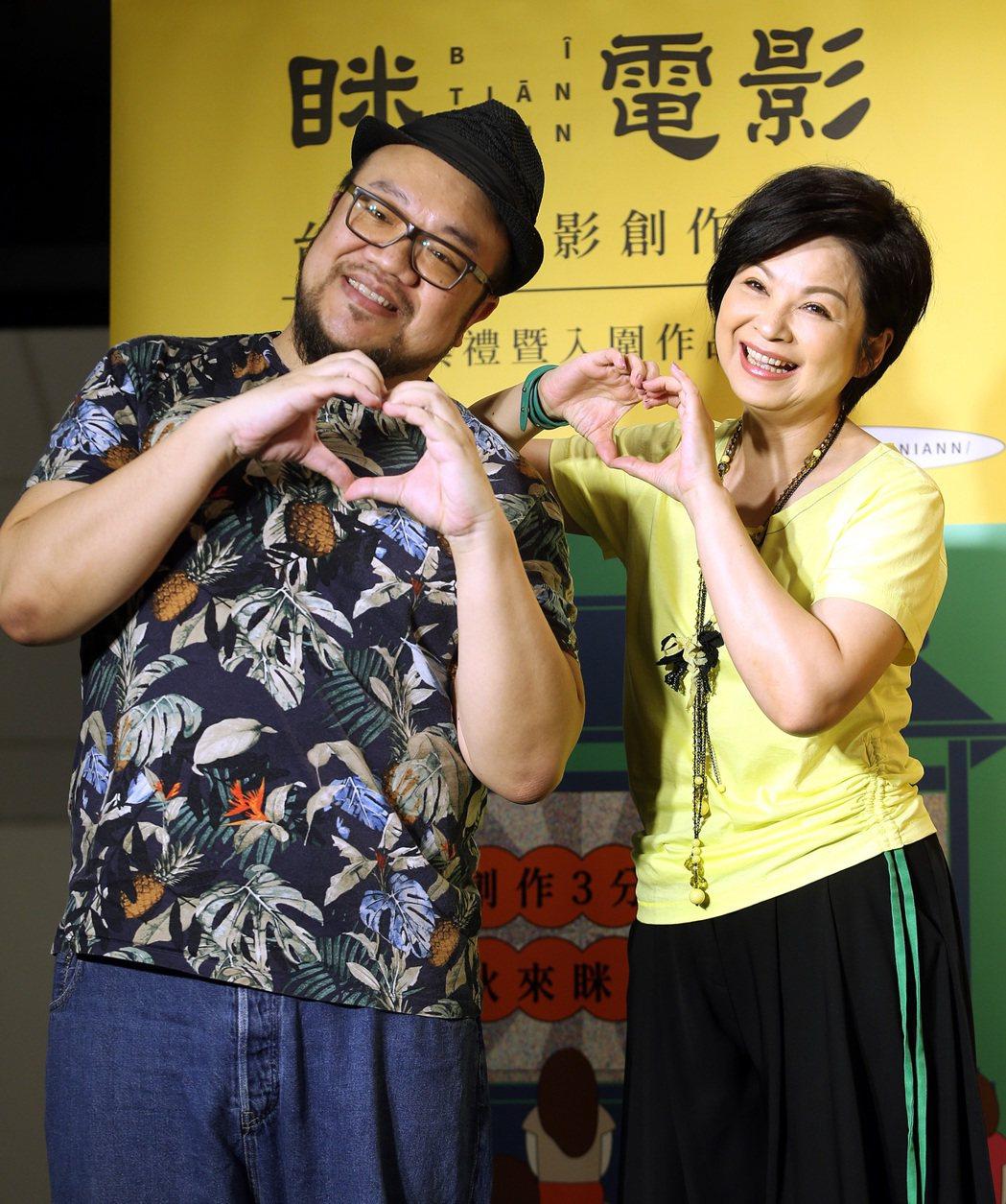 楊貴媚(左)、葉天倫(右)出席「眯電影:台語微電影創作徵選」頒獎典禮,暢談近況。...