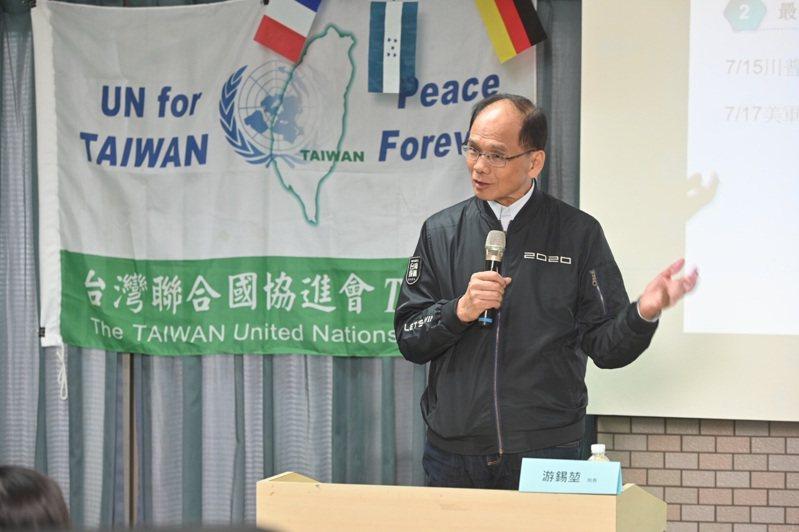游錫堃今出席第14屆「2020台灣UN青年研習營」專題演講。游錫堃辦公室提供