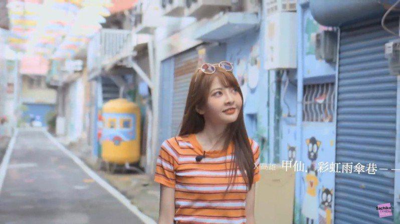 高雄市新聞局找台日混血YouTuber「撒醬Sachiko」帶路,介紹不一樣的東高雄。圖/高雄市新聞局提供