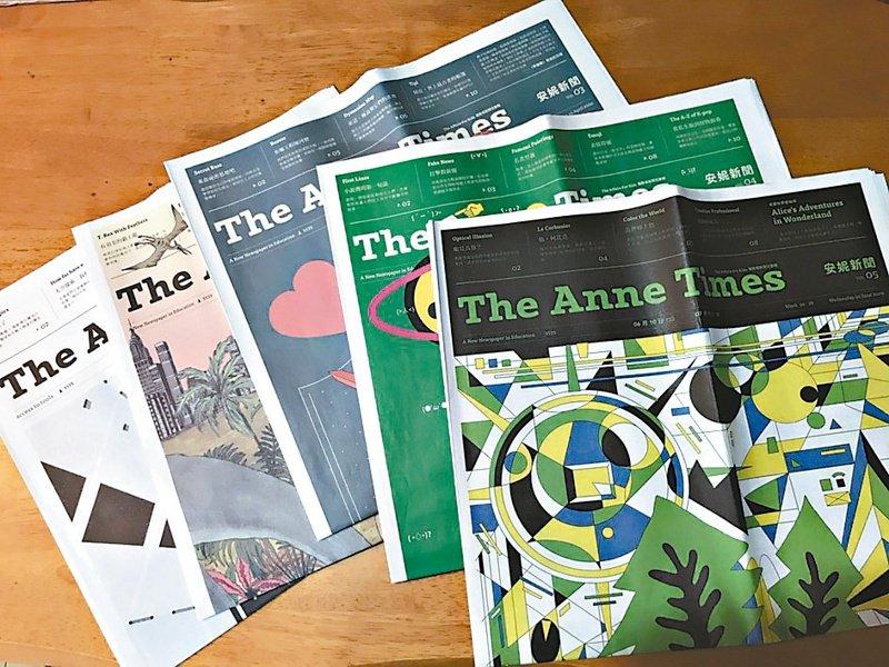 教育部首度發行教學用報紙「安妮新聞」,可做為學科教材。記者潘乃欣/攝影