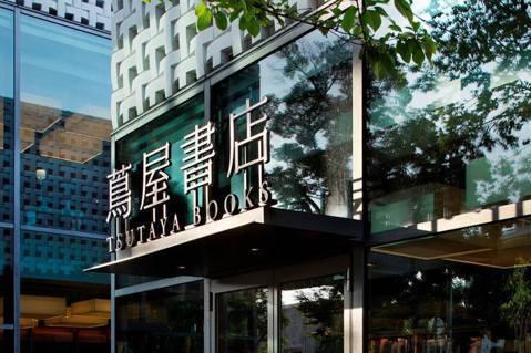 東京的蔦屋書店之所以成功,在於緊密抓住了文化脈動並成為人們的社交空間。 圖/取自...