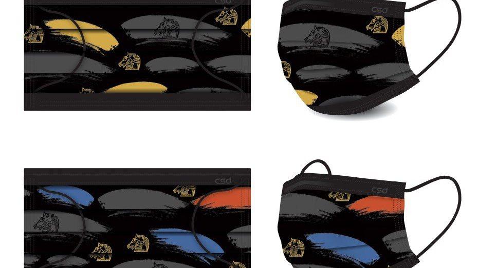 金馬57與中衛合作 限量推出兩款聯名口罩。圖/金馬執委會提供