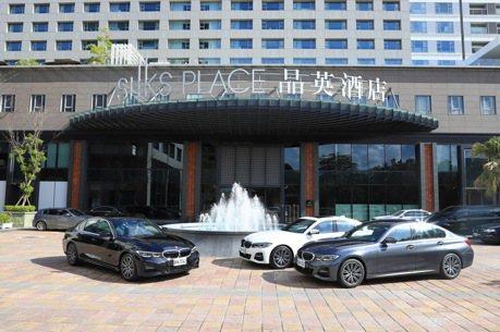 「BMW仲夏遊」住房專案再延長 全新3系列/ 3系列Touring進駐晶華與晶英