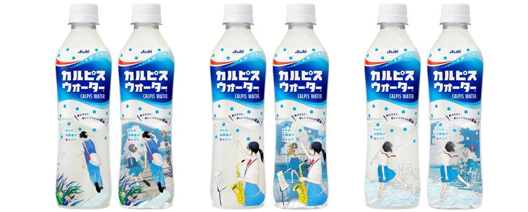 圖片截自Asahi官方網站