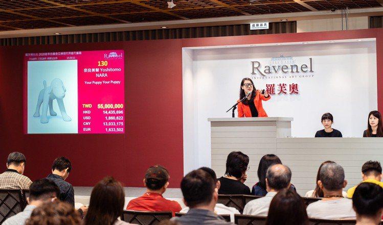 羅芙奧2020年春季拍賣「亞洲現代與當代藝術」拍賣會座無虛席。圖/羅芙奧提供