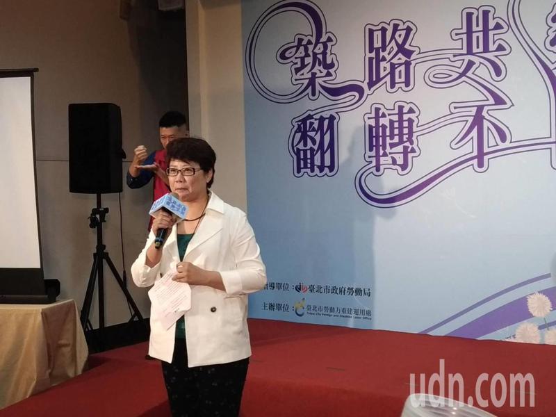 為了鼓勵企業多聘雇身心障礙者,台北市勞動局勞動力重建處今天舉辦「推廣企業認識身心障礙就業者影片播映及共融活動」。記者林麗玉/攝影