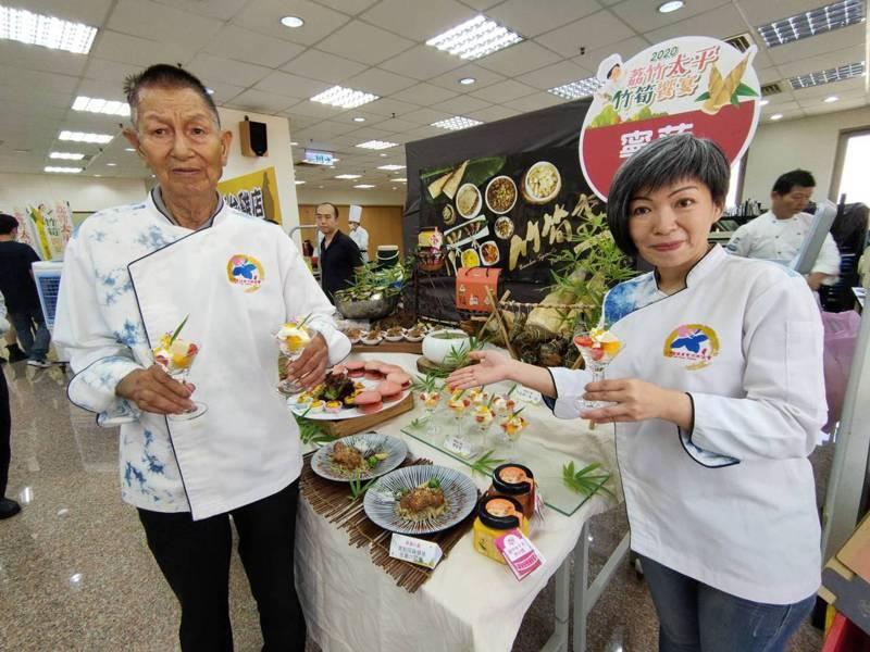 台中市寧波小館負責人鄧玲如(右)和該餐廳83歲廚師陳銘厚為了參加「荔竹太平竹筍饗宴」活動,開發出不少創意料理。記者黃寅/攝影