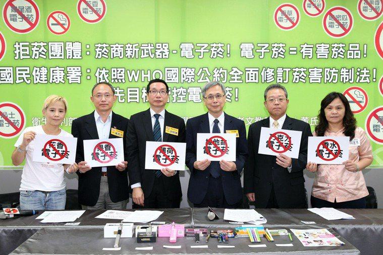 國健署署長王英偉(右三)等人,日前也曾呼籲青少年勿使用電子煙。圖/董氏提供