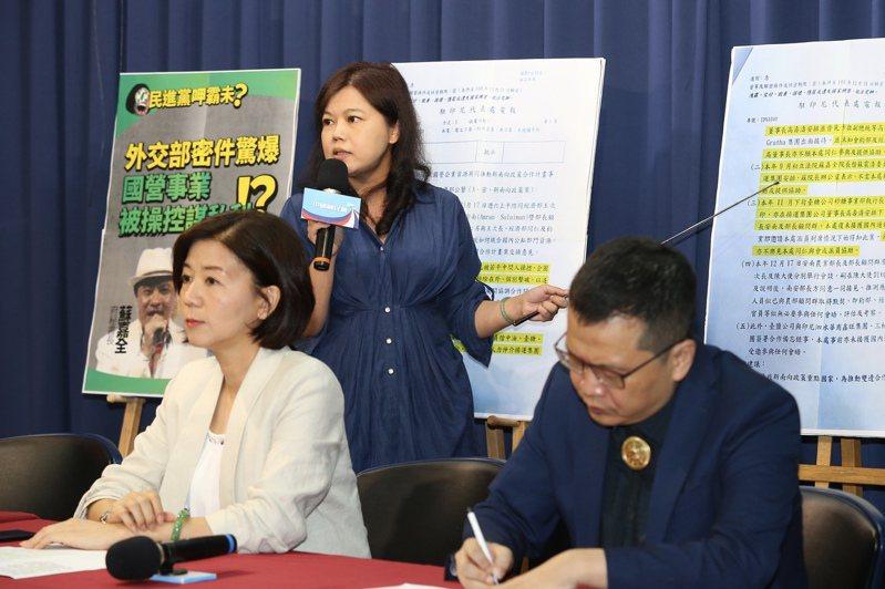 國民黨上午舉行「外交部密件驚爆!國營事業被操控謀私利!?」記者會。記者林伯東/攝影