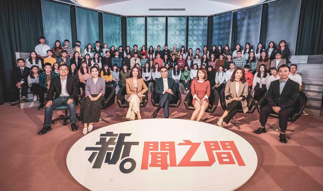 楊盛昱(中)媒體經歷豐富完整,已被世新大學延攬擔任副校長一職。 圖/世新大學提供