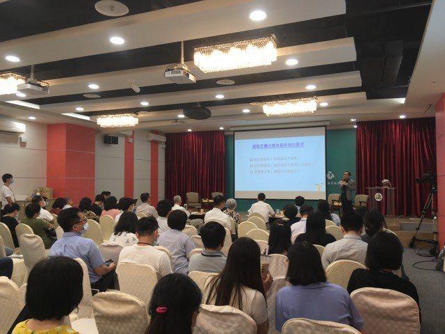 台北市政府今天舉行居住正義論壇。記者張世杰/攝影