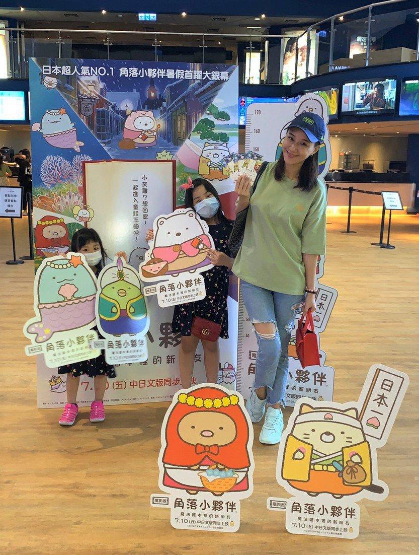 何妤玟帶女兒們來看「角落小夥伴電影版」。圖/威視提供
