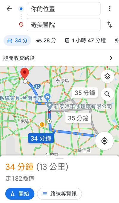 Google Map用不同顏色標示塞車程度、提供改道建議。記者周宗禎/翻攝