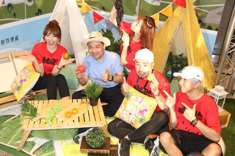 新北市「熊猴森樂園」全數完工,10月31日也將舉辦「公園野餐接力賽」。記者吳亮賢/攝影