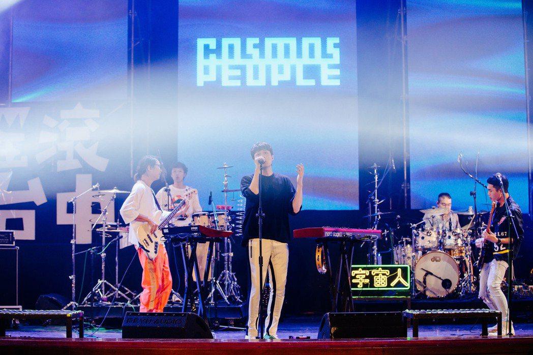 宇宙人4度參加「搖滾台中」。圖/搖滾台中提供