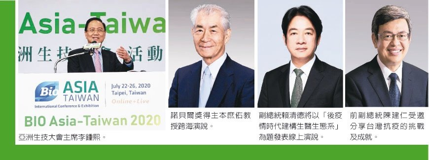 台灣生物產業協會/提供