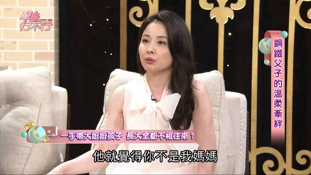 呂文婉驚曝媽媽當年是嫁給自己的姊夫。 圖/擷自Youtube