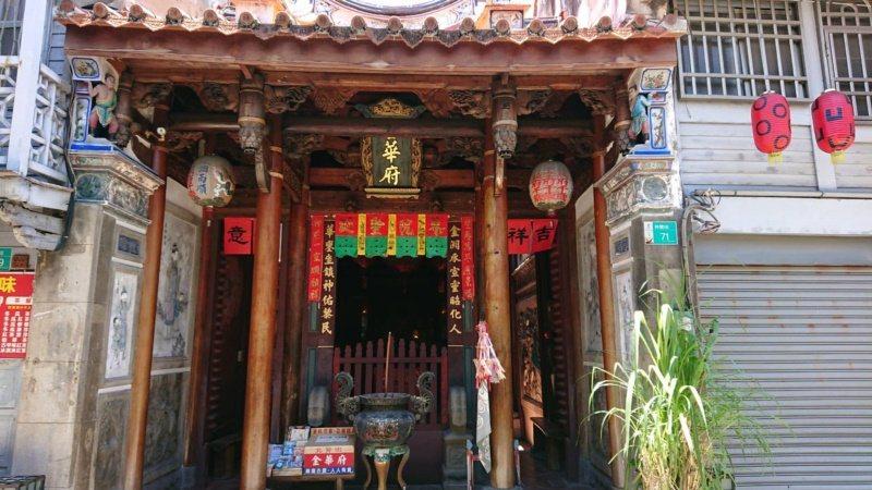 台南市金華府是神農街內的著名古蹟廟宇,供奉關聖帝君。 圖/鄭惠仁 攝影