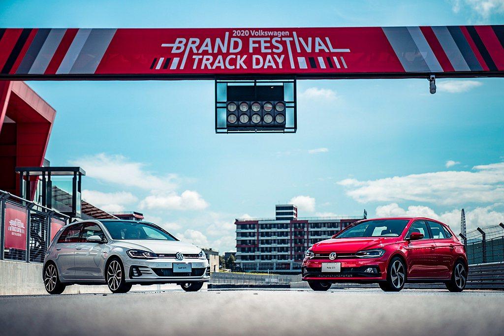 台灣福斯汽車日前於台中麗寶賽車場舉辦「2020 Volkswagen Brand...