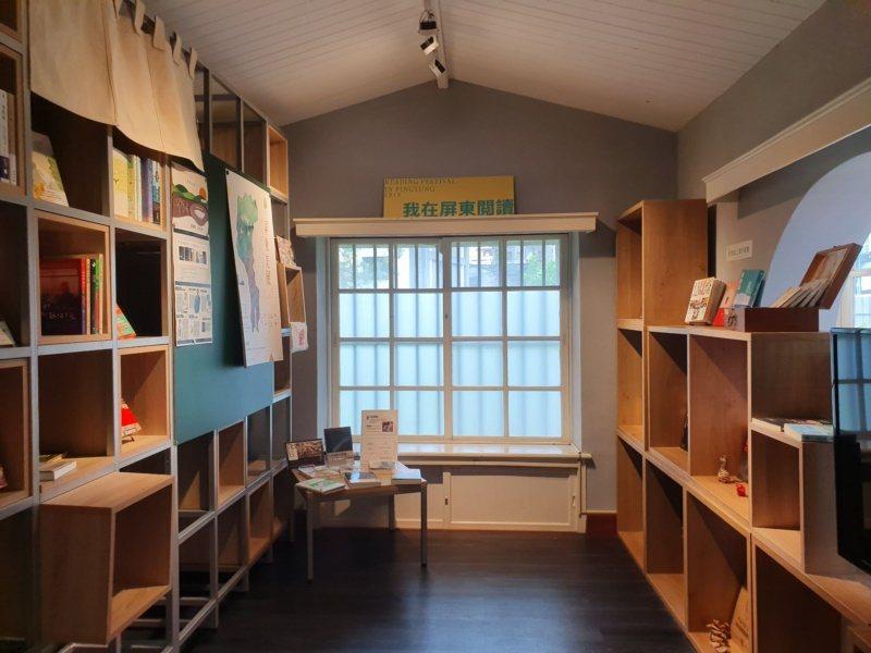 南國青鳥書屋。 圖/屏東縣府文化處提供