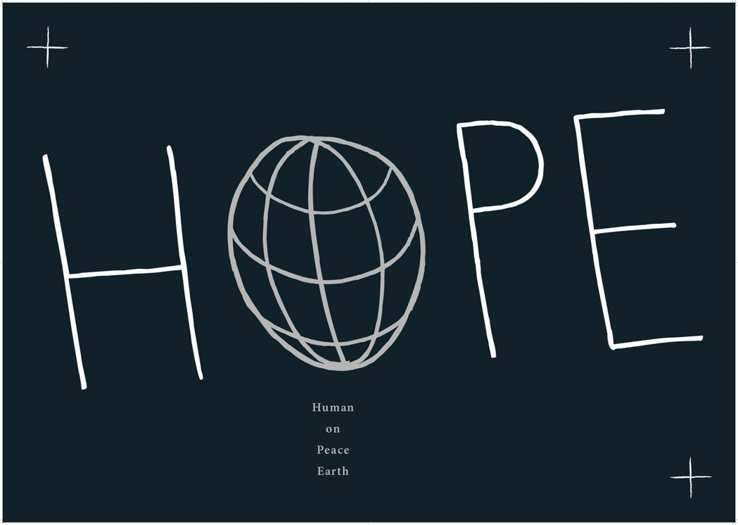 日本設計師清水大輔的作品《Earth》,用HOPE四個字母作為字頭,加上了這個訊...