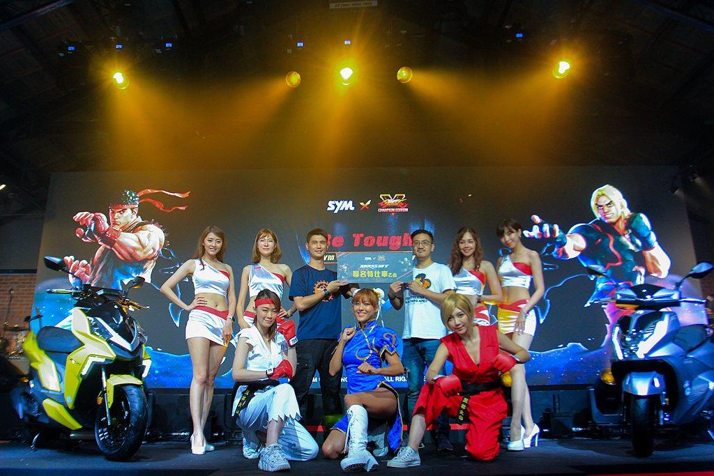 SYM現場更頒贈一台全世界僅有一台的「Street Fighter V」聯名DR...