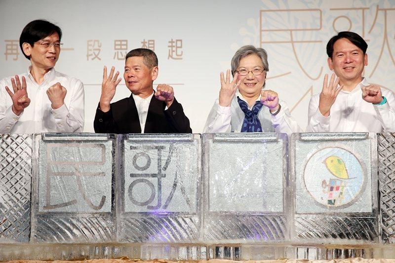 中華音樂人交流協會歷任理事長殷正洋(左起)、吳楚楚、陶曉清、李建復,攝於2015年民歌40記者會。 圖/聯合報系資料照