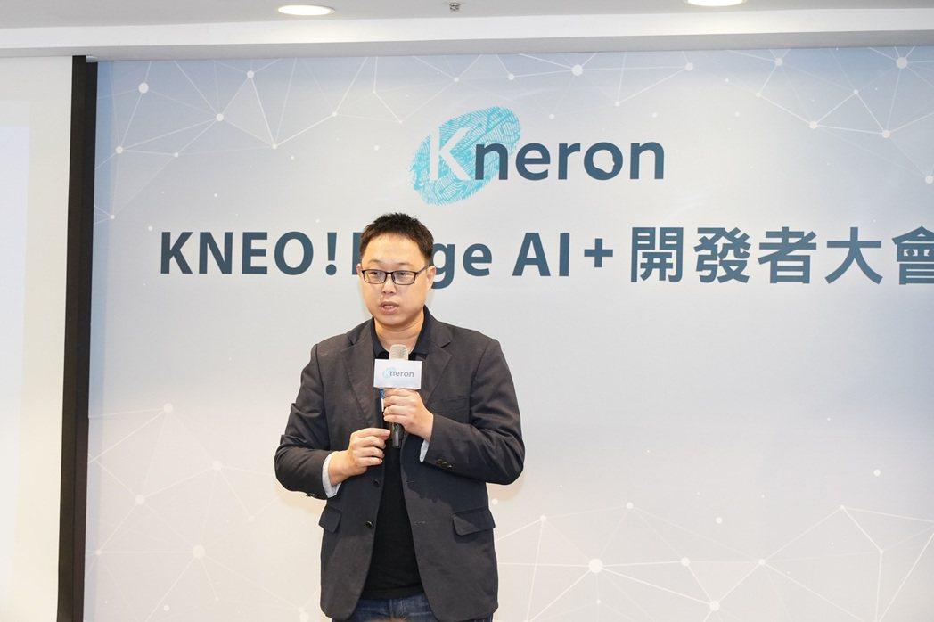 耐能智慧創辦人暨執行長劉峻誠於開發者大會分享2020年度最新AI產品。 耐能智慧...