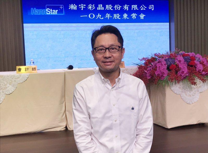 彩晶董事長焦佑麒。記者蔡銘仁攝影/報系資料照