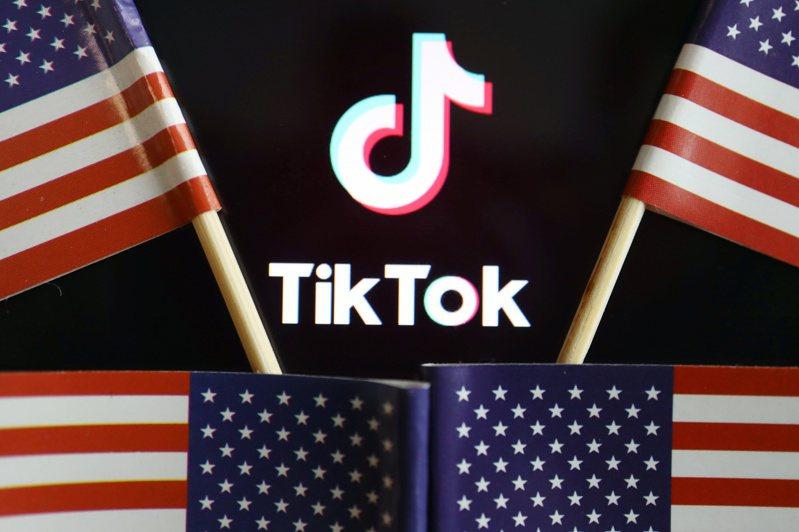 美國總統川普競選團隊,稱中國短影音平台TikTok監控用戶。路透