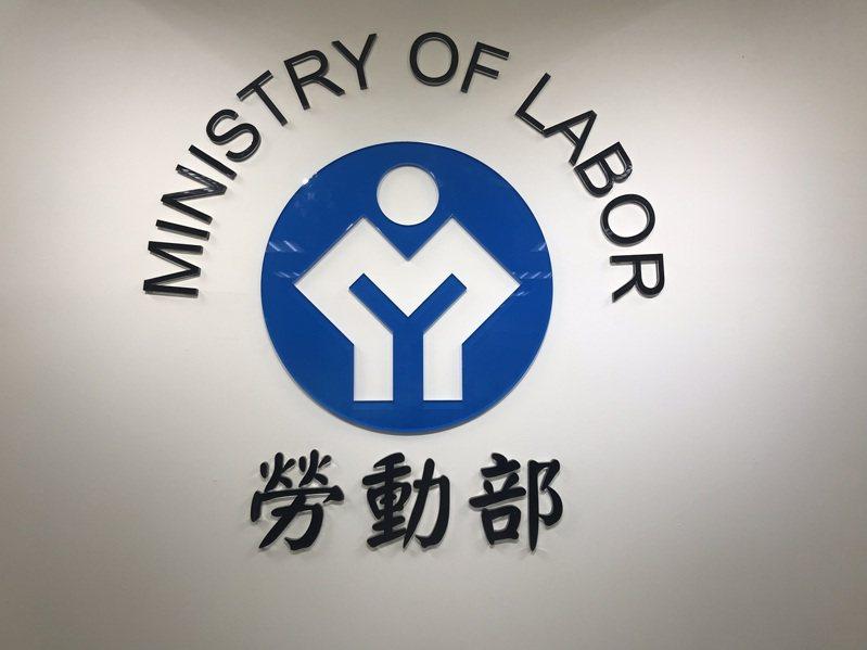 勞動部表示,在疫情期間,為避免群聚感染,事業單位可採取視訊方式召開勞資會議,讓企業內勞資持續溝通。圖/聯合報系資料照
