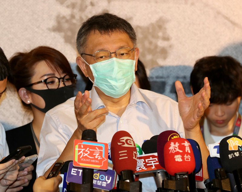 台北市長柯文哲。中央社