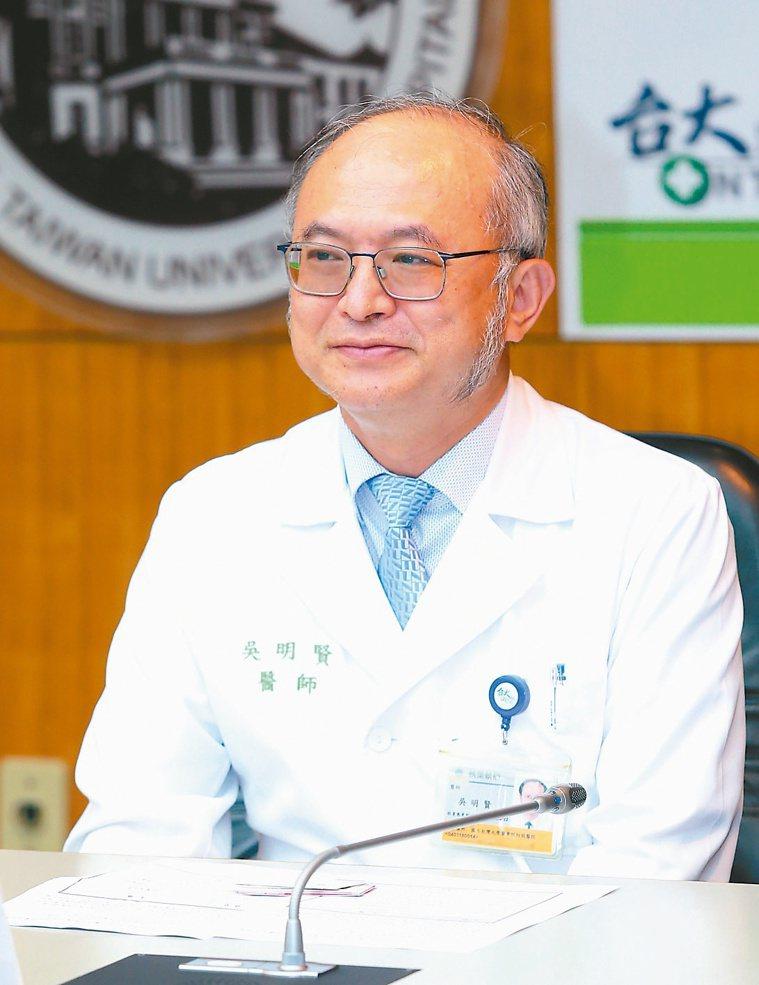 台大醫院副院長吳明賢八月起接任院長,昨已收到聘書。圖/聯合報系資料照片