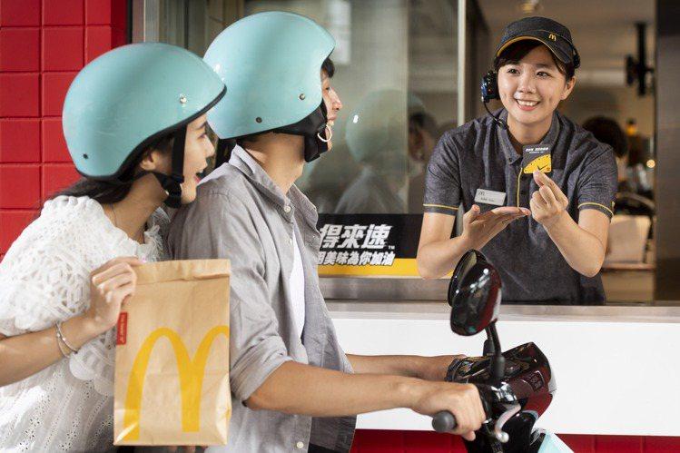麥當勞得來速限時再推出「熟客券」活動,可免費兌換大麥克。圖/麥當勞提供