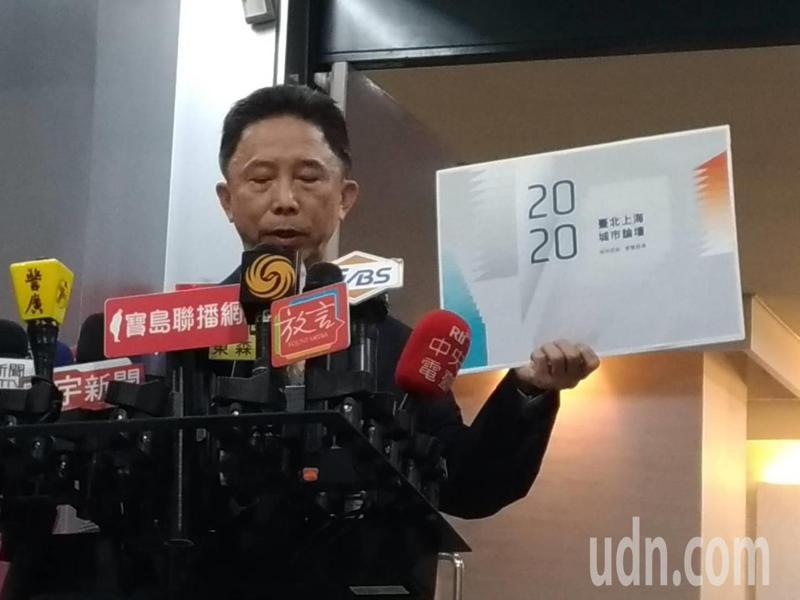台北市政府發言人周台竹表示,今年台北上海雙城論壇,因受新冠疫情影響,上海代表團無法到台北與會,所以破天荒首度採視訊舉辦。記者林麗玉/攝影