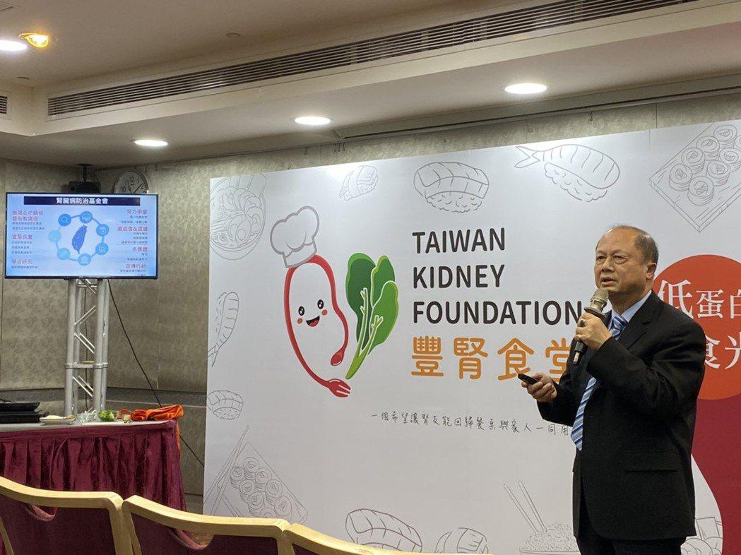 腎基會執行長、雙和醫院副院長林裕峯表示,腎臟病友一定要注意飲食要低蛋白,過往研究...